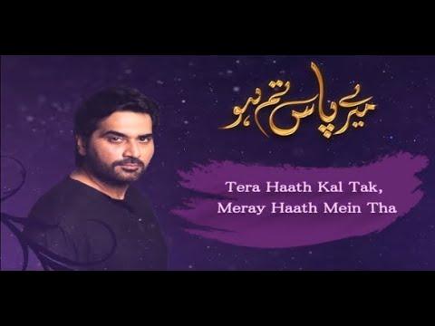 meray-paas-tum-ho-ost-rahat-fateh-ali-khan-whatsapp-status-mere-pas-tum-ho-ost-status-pakistani