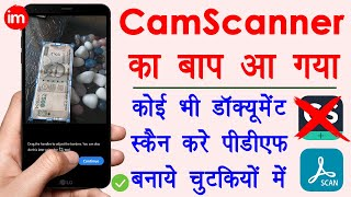 Scan Documents & Make PDF - camscanner alternative for android | adobe scanner app kaise use kare
