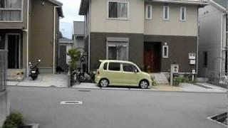 A Modern Japanese Neighborhood