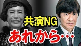 ウッチャン(内村光良)と久本雅美「共演NG」はあれからどうなったのか… thumbnail