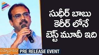 Koratla Siva about Sudheer Babu | Sammohanam Pre Release Event | Aditi Rao | Telugu FilmNagar