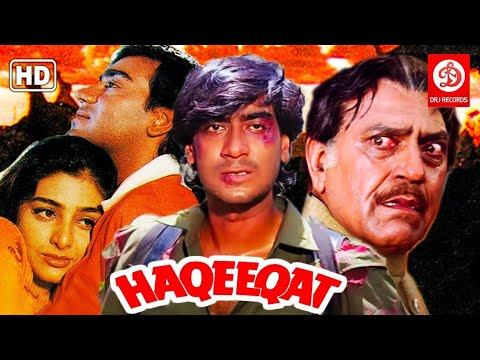 Haqeeqat movie action Bollywood Ajay Devgan Tabu Johny Lever Amrish Puri Hindi Urdu super hit HD new