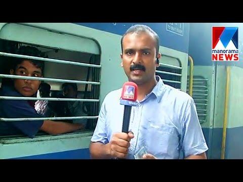 Bangalore - Kanyakumari Express passengers comment  | Manorama News
