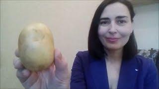 Картошка при похудении   главная хитрость!