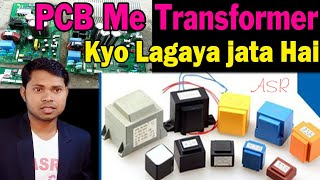 Gambar cover Air conditioner PCB in why use transformer PCB मे transformer kyo lagaya jata hai new technician see