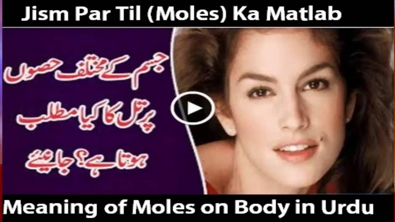 Body par kaisa prabhaw hota hai badi sauf Videos, Male Sexual