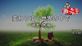 フジテレビ系「クイズ!ヘキサゴンII」ED.
