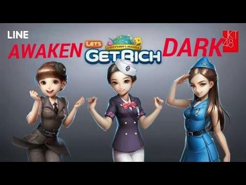 Get Trio JKT48 (A. HARUKA, VERANDA & D. MELODY) [LINE LETS GET RICH]