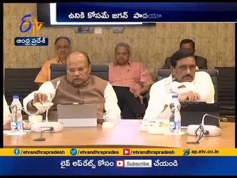 Amaravati works will speed up - CM Chandrababu tells Officials - 동영상
