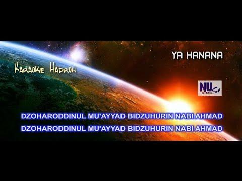 ya-hanana-karaoke-hadroh