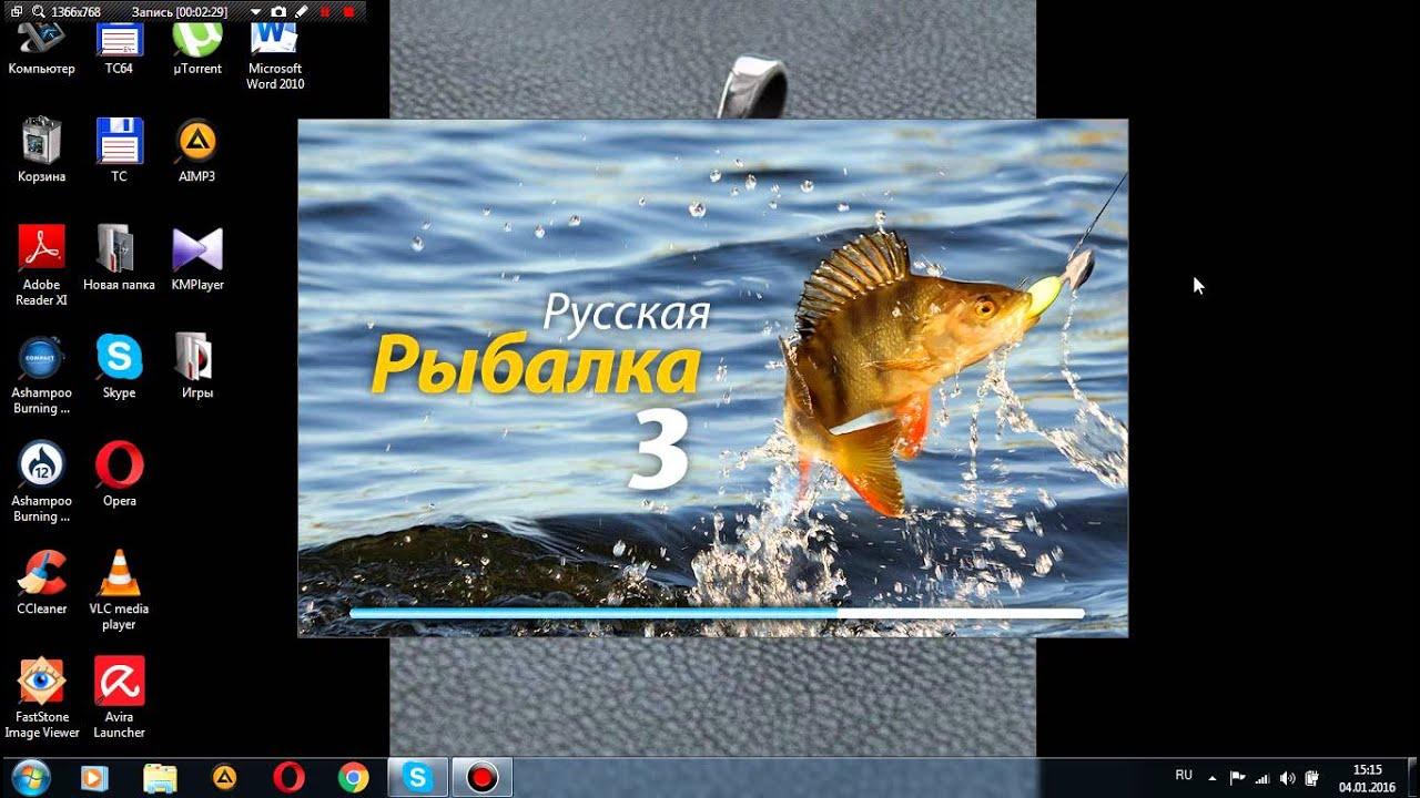Программу русской рыбалки на опыт