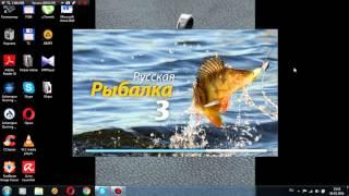 Взлом Русской Рыбалки 3 через программу Слава Петуху!
