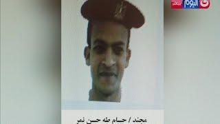 شاهد.. صور ضحايا حادث الهرم الإرهابي