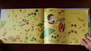 適讀年齡:三歲以上書名:包姆和凱羅的天空之旅出版:九童國際/ 耕寅文...