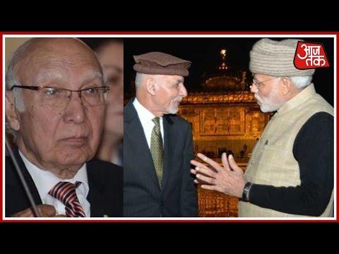 Sartaj Aziz Arrives In Amritsar; To Meet PM Modi, Afghan President