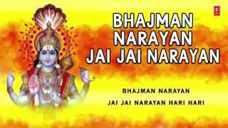 Bhajman Narayan Jai Jai Narayan Dhun By Pawan Godiyal, Kavita Godiyal I Audio Juke Box