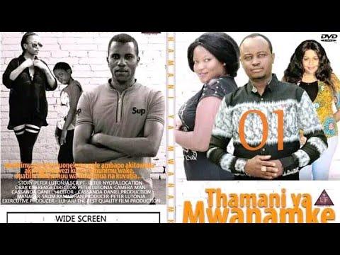 Download Filam mpya ya tanzania new bongo movie thamani ya mwanamke ep 01