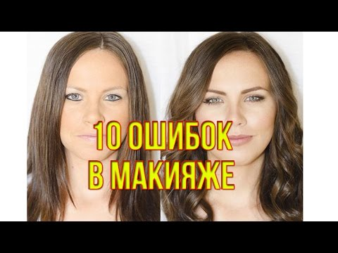 Макияж после 50. Как делать макияж?