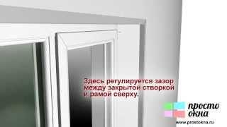 Как самому  установить пластиковое окно(Купить пластиковое окно в Чехове и самому установить.http://пластиковые-окна.net/montazh-okna-samomu/okna/samostoiatelnyi-montazh-okna., 2014-06-24T13:20:38.000Z)