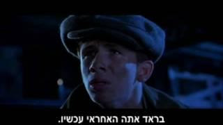 התקווה לניצחון (1996) The Quest