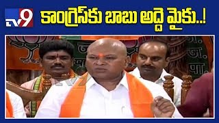 jagan live news