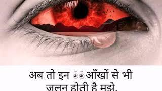 After Breakup shayari in Hindi || Sad Shayari image || dard bhari shayari hindi
