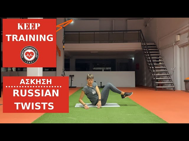 Άσκηση RUSSIAN TWISTS  | fmh.gr