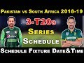 Pakistan Vs South Africa T20 Schedule 2019   Pakistan Tour Of South Africa 2018-19