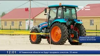 Сегодня дали официальный старт пятому Открытому Чемпионату России по пахоте.