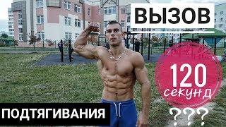 Жимовая Майка Игоря Войтенко (ВСЯ ПРАВДА)  | RD 139