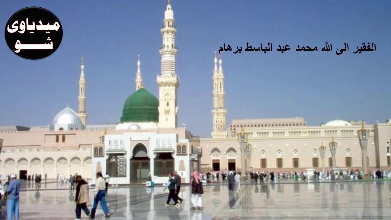 أجمل انشوده فى 2020 عن النبى محمد صلى الله عليه وسلم