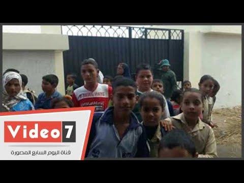 إضراب تلاميذ مدرسة ليديا القصر بالبحيرة عن الدراسة بثاني أيام العام الجديد لعدم وجود أثاث بالمدرسة  - نشر قبل 2 ساعة