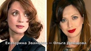 Бандитский Петербург актёры тогда и сейчас