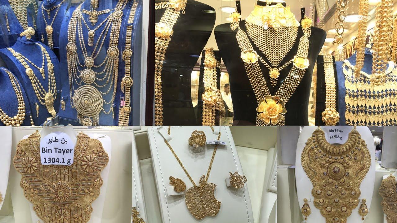 Gold Market Saudi Arabia In Hindi