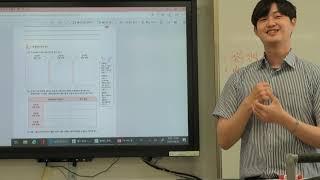국어교과교재및연구법-교과서 만들기 예시(2)