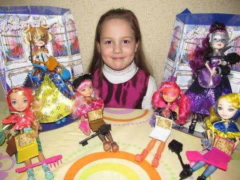 Куклы Эвер Афтер Хай Видео для девочек. Распаковка кукол Эвер Афтер Хай АНАЛОГ