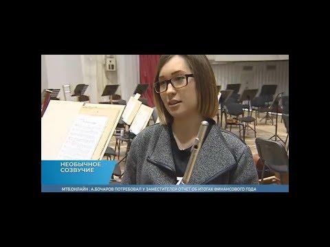 Волгоградский симфонический оркестр .