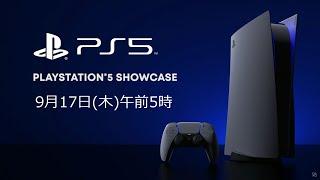 PS5発表会を皆で見よう! 開始前でもチャット欄利用OK!語るのもあり!予想するのもあり!