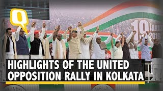 Highlights of Mamata Banerjee's United India Opposition Rally | The Quint