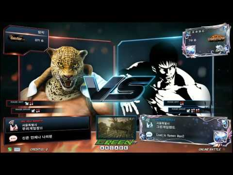 Tekken 7 - Best King Player Triple H (King) Vs Isaac (Law)