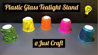 Plastic Glass Reuse Ideas | Plastic cup recycle | Tealight Stand | Just Craft