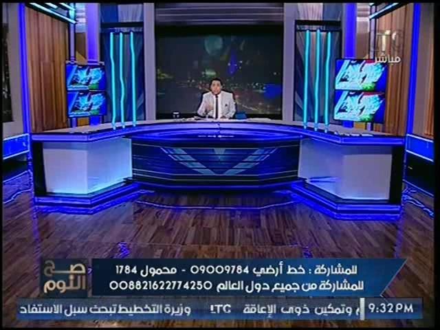"""الغيطي يفتح النار علي الشيخ """"سالم عبد الجليل"""" ويتهمه بتبني الفكر الداعشي وبلاغ عالهواء"""