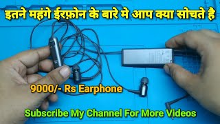 sony MDR-EX750NA Digital Noise Cancellation Earphone Review In Hindi