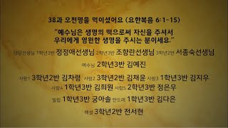 20191027 유년부 연극제: 38과