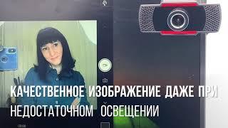 Фото Web камера