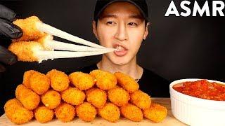 ASMR MOZZARELLA CHEESE STICKS MUKBANG (No Talking) COOKING &amp EATING SOUNDS  Zach Choi ASMR