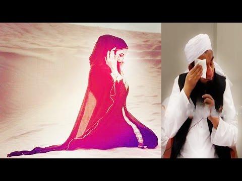 Ek Ladki (Girl) Ki Allah Se Mohabbat Aur Ishq - {Amazing} Short Bayan By Maulana Tariq Jameel