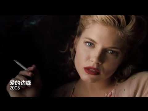 Smoking hot 73部电影混剪
