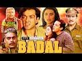 Badal  Bollywood Hindi Action  Movie  Bobby Deol And Rani Mukerji  NH Sudioz