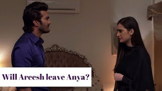Will Areesh Leave Anya | Anaa | Hum Tv | Hum Spotlight